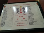 Eastern Fortune:  Menu